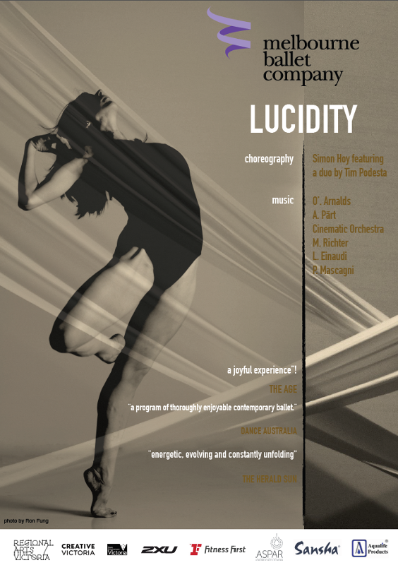 /MBC_flyers/2015/LUCIDITY.png